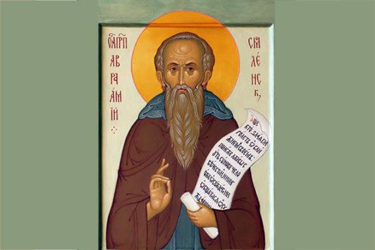 Преподобный Авраамий Смоленский (XIII в.)