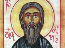 Священномученик Досифей Тбилели (+1795)