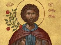 Преподобный Евфросин Повар (IX в.)