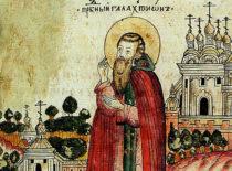 Мученик Галактион Вологодский (+1612)