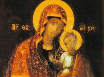 Гербовецкая икона Божьей Матери