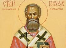 Священномученик Горазд (Павлик; +1942)