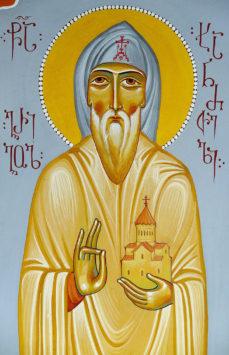 Преподобный Григорий Хандзойский (+861)