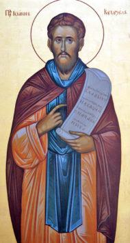 Преподобный Иоанн Кукузель, пестнописец Афонский (+1341)