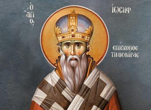 Святитель Иосиф Новый Тимишоарский (+1656)