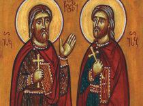 Мученики Исаак и Иосиф Грузины (IX в.)