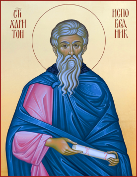 Преподобный Харитон Исповедник Палестинский (+350)