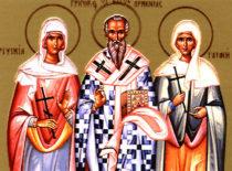Мученицы Рипсимия, Гаиания и 35 дев (III в.)
