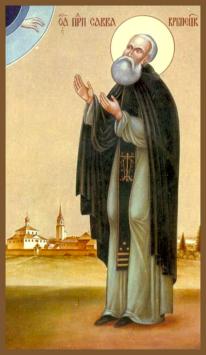 Преподобный Савва Крыпецкий (+ 1495)