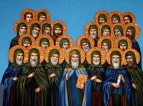 26 монахов-мучеников Зографского монастыря на Афоне (XIII в.)