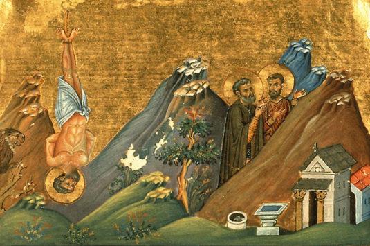Мученик Зосима Киликийский (IV в.)