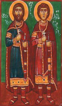 Мученики Давид и Константин Аргведские (+740)