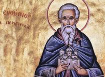 Преподобный Евфимий Новый Фессалоникийский (+898)