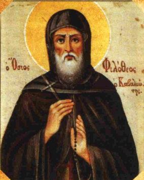 Преподобный Филофей Афонский (+1610)