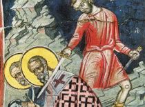 Священномученик Ипатий Ефесский (VIII в.)