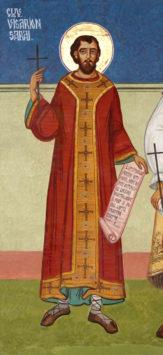 Преподобный Виссарион Сарай, исповедник (+1744)