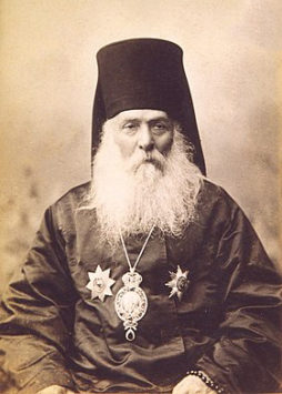 Святитель Александр Гурийский (+1907)