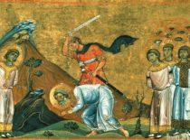 Мученик Арефа и 4299 мучеников с ним (+523)