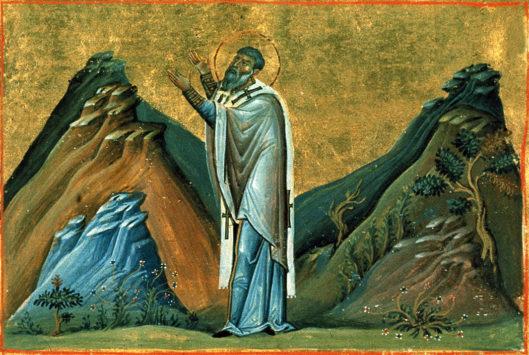 Равноапостольный Аверкий Иерапольский (II в.)