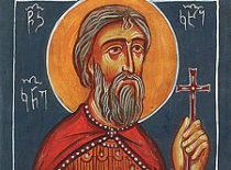 Мученик Константин, царь Грузинский (+852)