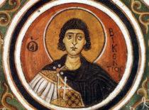 Священномученик Викентий Испанский (+304)