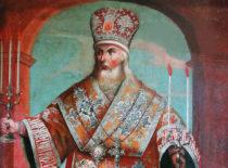 Святитель Иларион Суздальский (+1708)