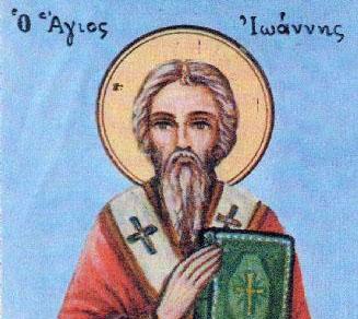Cвятитель Иоанн Зихнийский (+1333)