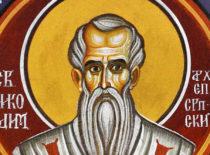 Святитель Никодим Сербский (+1325)