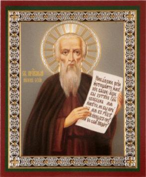 Преподобный Никон Сухой Печерский (XII в.)