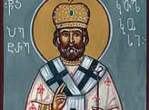 Святитель Петр, первый Католикос Грузии (V в.)