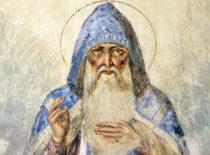 Преподобный Антоний Краснохолмский (+1481)
