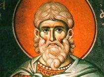Новомученик Авксентий Константинопольский (+1720)