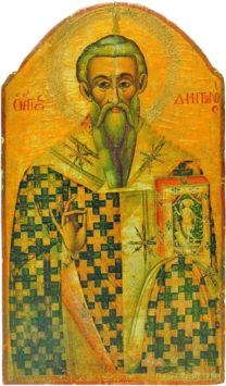 Святитель Димитриан Тамасский (VII в.)