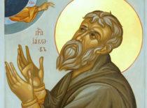 Преподобный Иаков Палестинский (VI в.)
