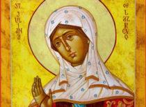 Праведная Иулиания Лазаревская (+1604)
