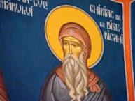 Преподобный Кириак Бисериканский (+1660)