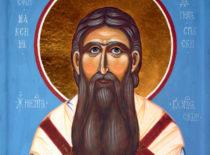 Святитель Максим Сербский Новый (+1516)