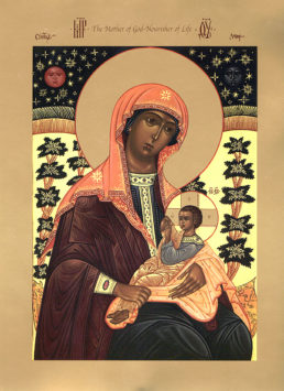 Икона Божией Матери «Млекопитательница»