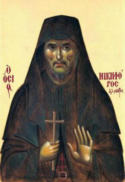 Преподобный Никифор Прокаженный (+1964)