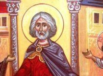 Праведный Петр Мытарь, Константинопольский (VI в.)