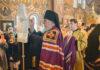 Слово митрополита Восточно-Американского и Нью-Йоркского Илариона, Первоиерарха Русской Зарубежной Церкви, при вручении жезла епископу Сиракузскому Луке (Мурьянке)