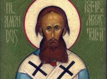 Святитель Аманд Маастрихтский (+684)