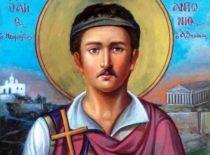 Новомученик Антоний Афинский (+1774)