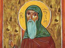 Преподобный Евагрий Шиомгвимский (VI в.)