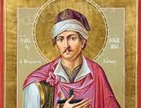 Новомученик Иоанн Калфас (+1575)