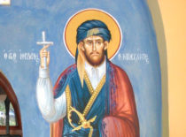 Новомученик Иордан Трапезундский (+1650)
