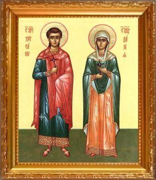 Мученики Хрисанф и Дария (+283)