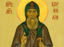 Преподобномученик Корнилий Псково-Печерский (+1570)