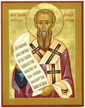 Святитель Леандр Севильский (+600)