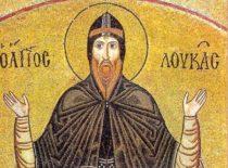 Преподобный Лука Стириот (+953)